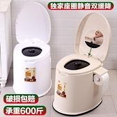 移動馬桶 孕婦老年人坐便器成人老人坐便椅座便器痰盂家用尿桶防臭