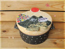 ~佐和陶瓷餐具~【XL05031-3日出富士山手造砂鍋-日本製】/ 造型砂鍋 手造品 收藏 /