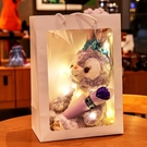 聖誕禮物 閨蜜生日禮物女創意送少女朋友情侶可愛公仔圣誕節禮物禮盒【快速出貨八折搶購】