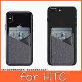 HTC U19e U12 life U12+ Desire12+ U11+ U11 EYEs 帆布口袋 透明軟殼 手機殼 插卡殼 訂製 DC