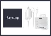 SAMSUNG三星 原廠 25W 快充旅充組 (旅行充電器+雙Type C傳輸線) EP-TA800