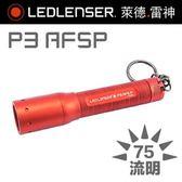 德國 LED LENSER P3 AFSP輕巧大功率遠近調焦手電筒-紅