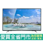 奇美65型4K液晶電視TL-65M100含配送到府+標準安裝【愛買】