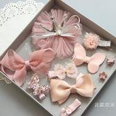 韓國兒童發飾可愛公主寶寶發夾女童發卡小女孩子頭飾飾品禮盒套裝限時大優惠!