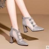 2020新款春夏季網紅百搭包頭中跟涼靴女粗跟尖頭高跟短筒馬丁靴女 韓國時尚週