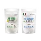 【1+1超值組】小綠精靈 檸檬酸500g...