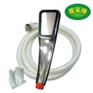 愛家捷 300孔噴水頭SPA級按摩細水柱蓮蓬頭+150CM白色塑膠軟管+三向掛座(1組) 浴室用品 超值淋浴組