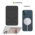SwitchEasy MagEasy MagStand 磁吸擴充手機支架