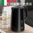 豬頭電器(^OO^) - 義大利Giar...