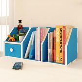 書櫃桌面置物架簡約現代創意書櫃桌上置物架辦公桌收納小書櫃WY【中秋節85折】