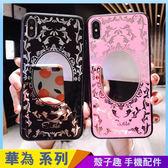 美魔鏡 華為 Mate20 pro 鏡面手機殼 創意造型 安娜蘇 化妝鏡子 Nova3 Nova3i Nova3e 矽膠軟殼