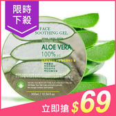 韓國 Nature Face 100%蘆薈保濕舒緩凝膠(300ml)【小三美日】蘆薈膠 原價$99