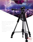 便攜三角架攝影攝像手機微單數碼照相機三腳架夜釣支架1.5米直播支架【限量85折】