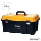 【南紡購物中心】【旗艦款五金塑料工具箱-橘黃(金屬扣) 24吋】收納箱 零件收納