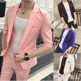 夏季潮男修身西服套裝青年時尚小西裝外套 XW1530【極致男人】