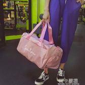 短途旅行包女手提行李包男干濕分離訓練包大容量輕便運動健身包潮   莉卡嚴選