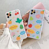 蘋果 iPhone 11 Pro Max XS XR XS MAX iX i8+ i7+ 水果花朵 手機殼 全包邊 可掛繩 保護殼