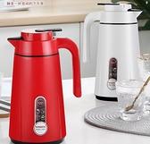 保溫壺家用保溫水壺大容量歐式暖水瓶小型暖壺玻璃內膽熱水瓶 艾瑞斯居家生活