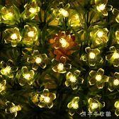 LED荷花燈圣誕節太陽花電池盒燈串防水 院子樹房間DIY裝飾閃燈父親節禮物