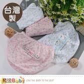 女童內褲(四件一組) 台灣製純棉涼感布三角內褲 魔法Baby