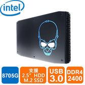 Intel NUC BOXNUC8I7HNK1(i7-8705G)
