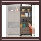 【多瓦娜】安格斯2.7尺上開放二抽書櫃 21152-520002