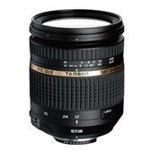 TAMRON 17-50mm F2.8 XR DiII VC LD IF (B005) 大光圈鏡頭 【俊毅公司貨】
