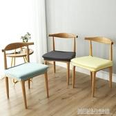 椅套 餐桌椅子套罩通用彈力現代簡約家用萬能凳子座椅套辦公轉椅坐墊套