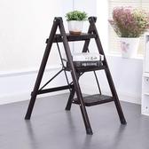 梯子家用折疊梯凳二三四五步加厚鐵管踏板室內人字梯三步梯小梯子水晶鞋坊