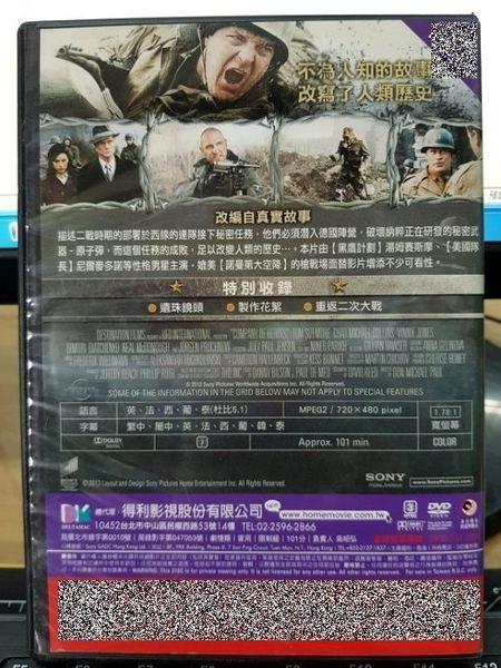 挖寶二手片-Y14-055-正版DVD-電影【英雄連隊】-湯姆賽斯摩 尼爾麥多諾 凡尼瓊斯 喬根普羅斯諾