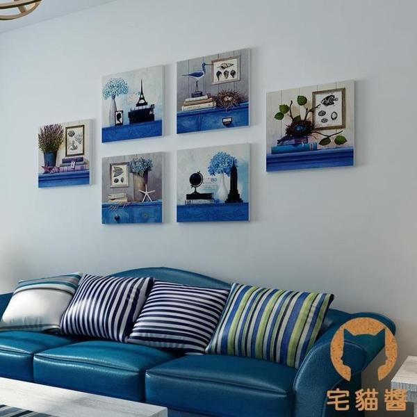 單幅 客廳裝飾畫沙發背景墻無框畫餐廳墻畫抽象壁畫【宅貓醬】