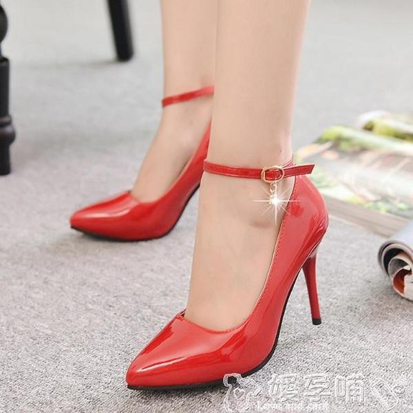 高跟鞋2020春秋亮皮鞋新款一字式扣帶百搭尖頭單鞋超高跟細跟單跟女鞋子 噯孕哺