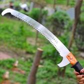 雙鉤鋸高枝鋸伸縮高空鋸樹枝鋸子多功能園林手鋸修剪果樹鋸工具