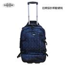 【EASTPAK】絕版旅行袋/拉桿旅行袋...