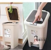 戶外垃圾桶 垃圾桶家用帶蓋分類大號廁所衛生間廚房創意客廳臥室拉圾桶有蓋筒T