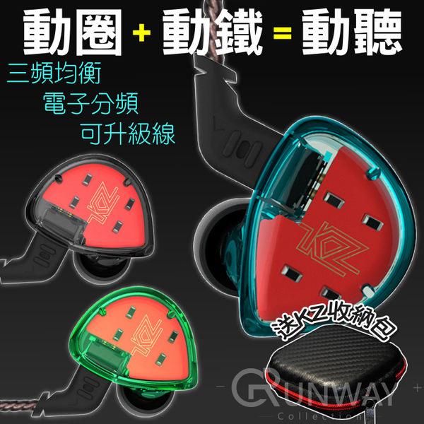 【官方授權】 KZ ES4 圈鐵 動鐵耳機 降噪 可換線 入耳式 高音質 HIFI 重低音線控耳機