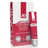 情趣用品 美國JO*0.34 floz / 10 m陰蒂刺激凝膠(超強度配方)