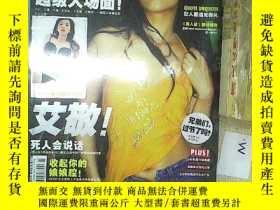 二手書博民逛書店男人裝罕見2005.9Y203004