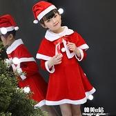 兒童聖誕服演出服小孩聖誕老人可愛聖誕裝套裝中小童男女表演服裝 韓美e站