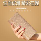 韓版晚宴會女士水鑚手拿包百搭禮服包包歐美晚裝包名媛單肩手包   卡布奇諾