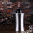 加厚雙層不銹鋼紅酒冰桶香檳冰酒桶冰啤酒桶吐酒桶 冰塊桶 保溫桶CY『新佰數位屋』