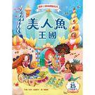 出版社:台灣麥克/作者:艾格.亞寇斯卡
