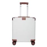 優一居 旅行箱 20吋 行李箱 拉桿箱 出遊箱 登機箱 航空箱