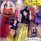 萬聖節兒童服裝女童化妝舞會cos角色扮演裝扮女巫親子裝公主可愛-超凡旗艦店