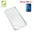 Obien iPHONE XR (6.1吋)全包防撞透明保護殼
