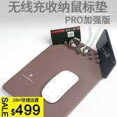 現貨不用等 qi無線充滑鼠墊 增強版pro 蘋果手機無線充電器iphone x 手機支架