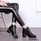 PAPORA搖滾金屬風側拉鍊短靴KYK011黑