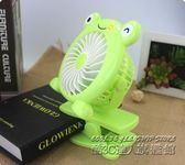 小電風扇迷你風扇可充電青蛙夾扇寶寶兒童嬰兒床手推車夾子風扇  IGO