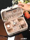 歐式皮革首飾收納盒家用耳環耳釘戒指手錶飾品整理盒子大容量防塵 金曼麗莎