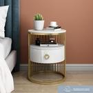 床頭櫃 網紅巖板床頭柜創意簡約現代輕奢臥室床邊柜圓形 微愛家居生活館